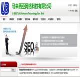 马来西亚网络科技有限公司